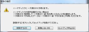 Taro04_3