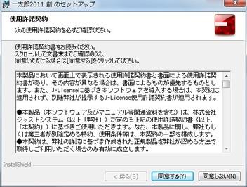 Taro05_2