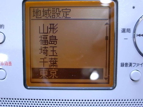R0013843