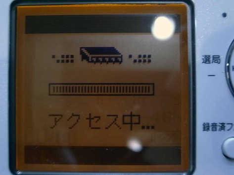 R0013848