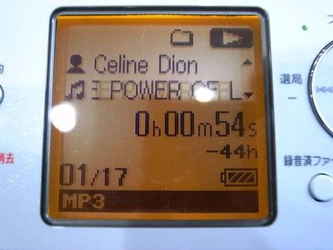 R0013856