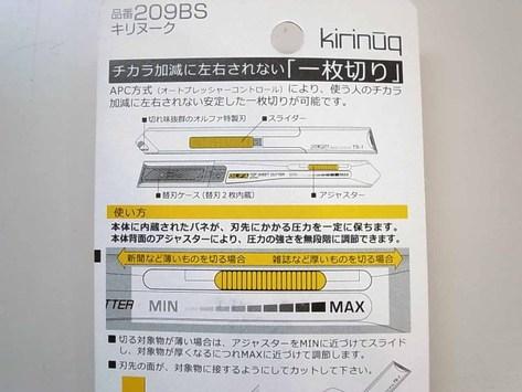 R0013430