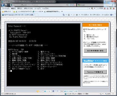 Nif2_2