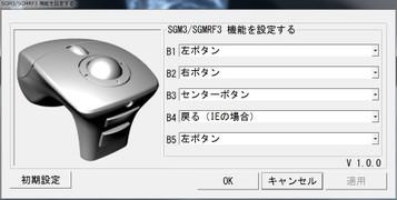 Goro10_2