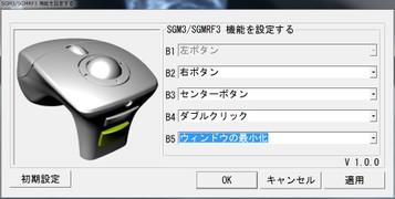 Goro12_2