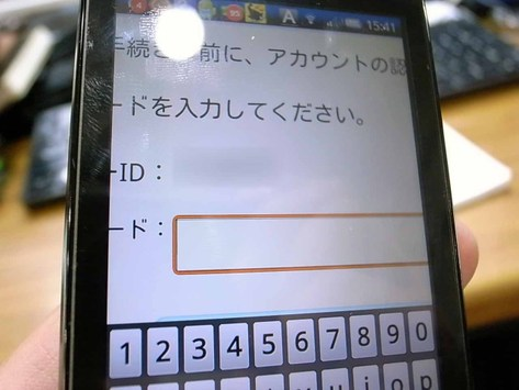 R0016535
