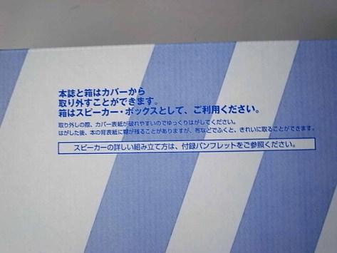 R0016677