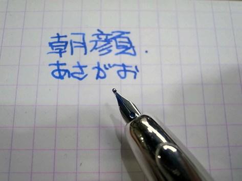 R0016578