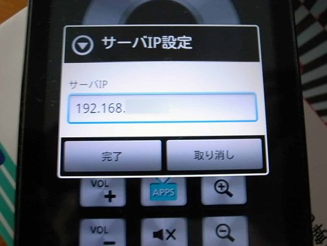 R0017631