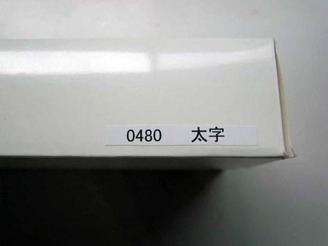R0017561