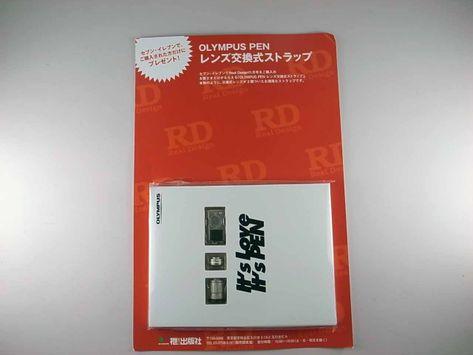 R0018584