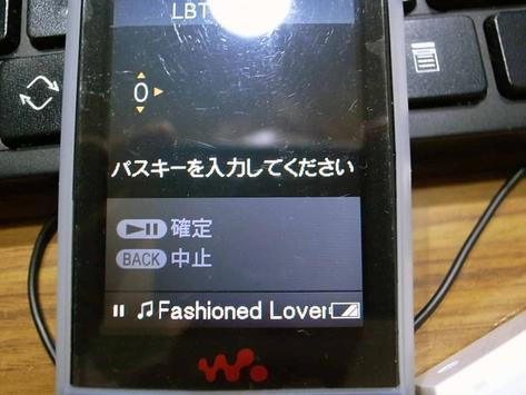 R0018503