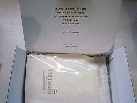R0020166