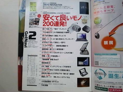 R0020966