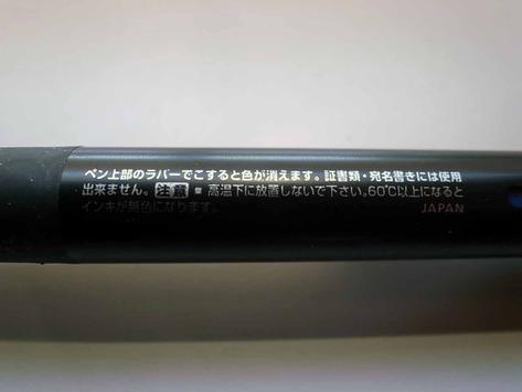 R0021013