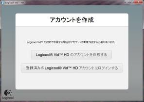 Log14