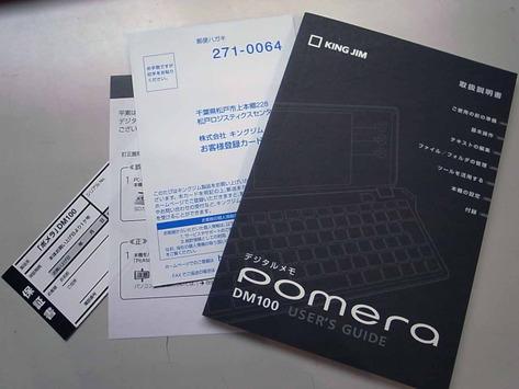 R0021192