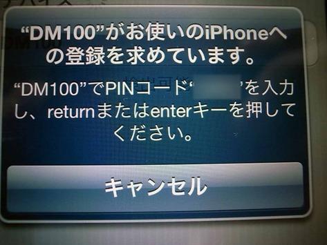 R0021413