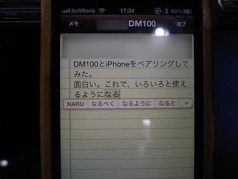 R0021416