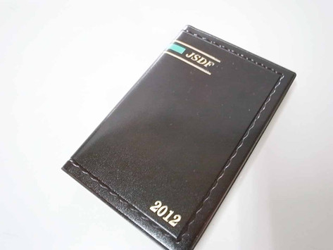 R0021823
