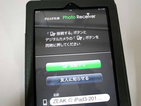 R0022987