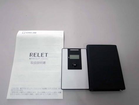 R0023487