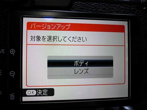 R0023788