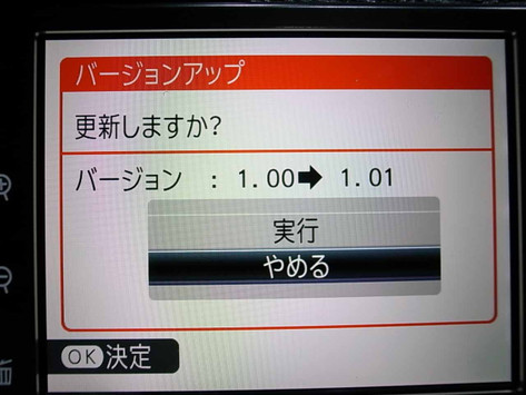 R0023800