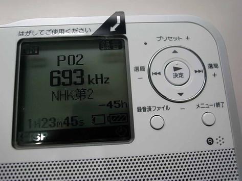 R0024308