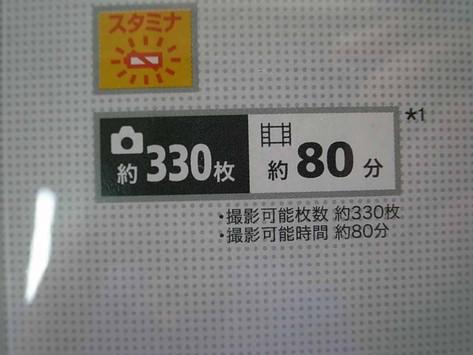 R0024387