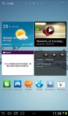 Screenshot_20120614113844