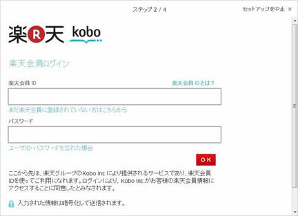 Kobo07