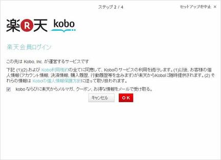 Kobo08