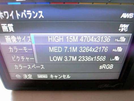 R0025664