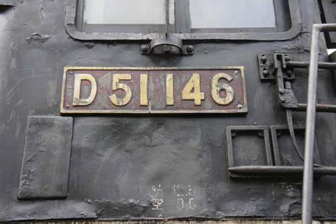 Dsc04596
