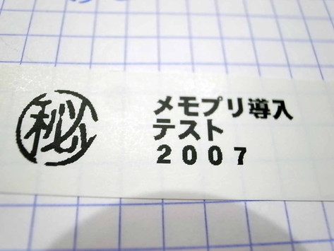 R0025507