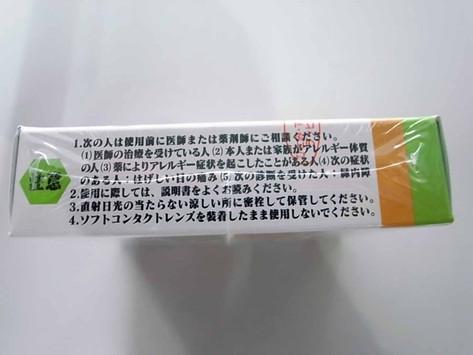 R0026114