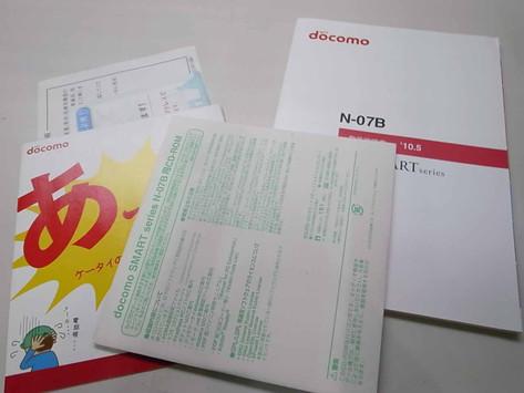 R0028023