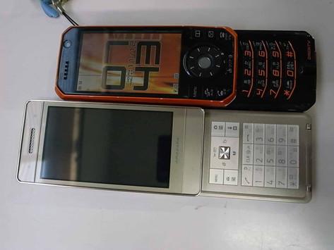 R0028032