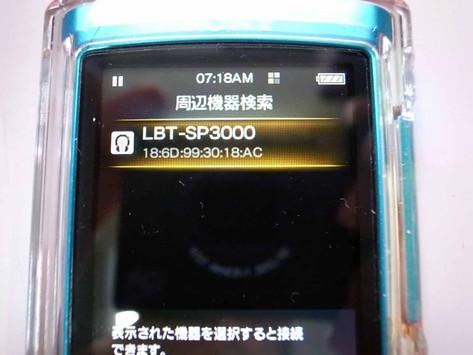 R0028550