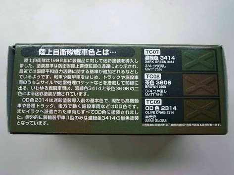 R0032019