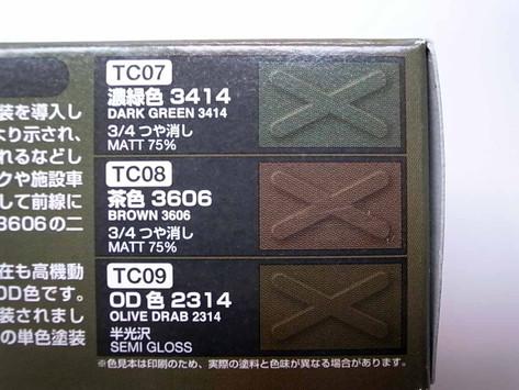 R0032020