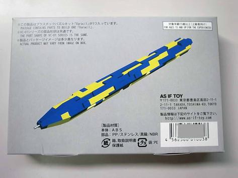 R0032146