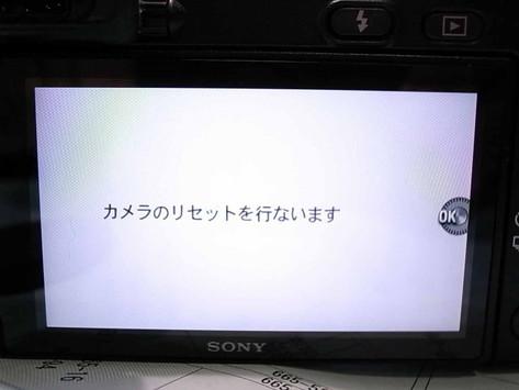 R0036871