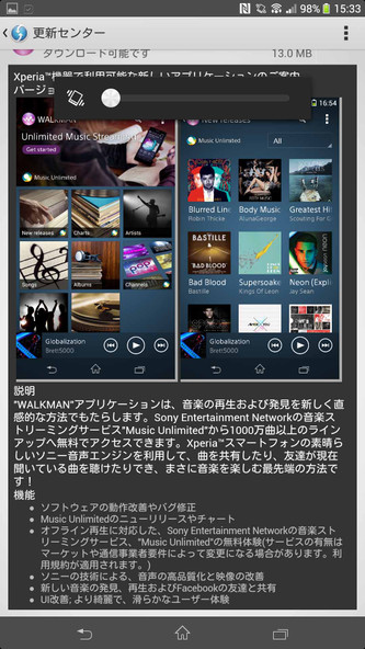 Screenshot_20130929153348
