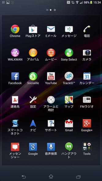 Screenshot_20130929153421