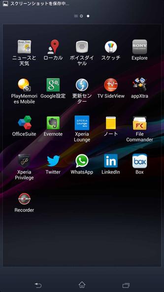 Screenshot_20130929153425