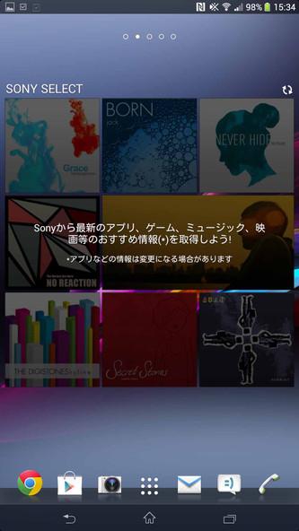 Screenshot_20130929153449