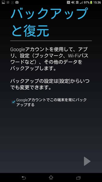 Screenshot_20130929153610