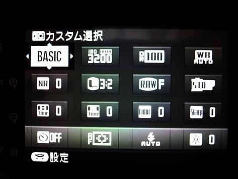 R0038007